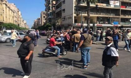 إضراب شامل في لبنان احتجاجًا على الأوضاع وتأخر تشكيل الحكومة