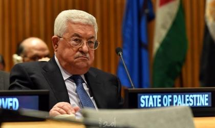 الرئيس عباس يهنئ رئيس فنزويلا بعيد الاستقلال