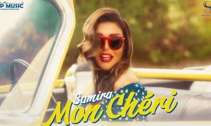 """سميرة سعيد تريند بسبب أغنيتها """"مون شيرى"""" .. فيديو"""