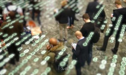 """فرنسا تحقق في وصول برنامج التجسس """"بيغاسوس"""" إلى هاتف وزير المالية"""