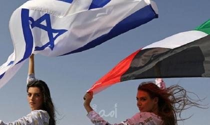 """بطلب أمريكي.. هآرتس: هل يجد """"بينيت"""" نفسه مجبراً لدعم الاقتصاد الفلسطيني؟!"""