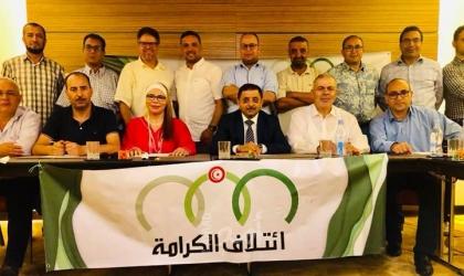 """تونس: القضاء العسكري يصدر أوامر توقيف لنواب عن """"إئتلاف الكرامة"""""""