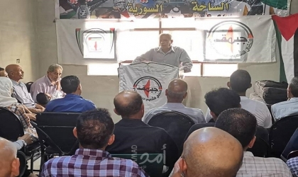 النضال الشعبي تحيي ذكرى انطلاقتها واستشهاد المؤسس سمير غوشة