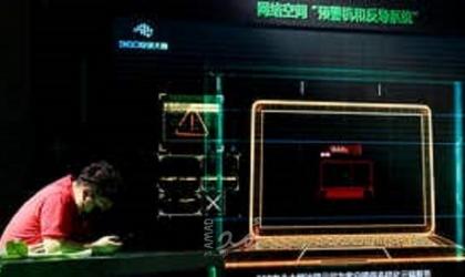 """الصين تشن هجومًا إلكترونيًا """"سايبر"""" على عشرات المواقع الإسرائيلية!"""