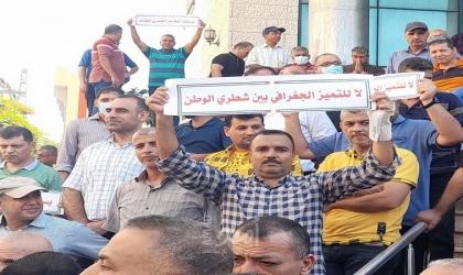 """غزة: صرخة المتقاعدين قسرًا وموظفي السلطة في وجه """"القيادة"""": كفى!"""