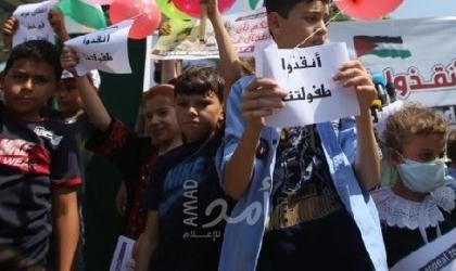 """فصائل غزة تنظم مسيرة احتجاجية للأطفال أمام حاجز """"بيت حانون"""""""