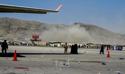 موسكو: هجوم مطار كابول هدفه تعقيد الوضع في أفغانستان