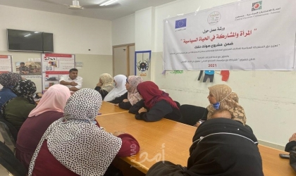 """المنظمات الأهلية تعقد ورشة عمل بعنوان """"المرأة والمشاركة في الحياة السياسية"""""""