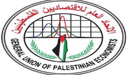 رام الله: انتخاب أعضاء أمانة عامة للاتحاد العام للاقتصاديين الفلسطينيين