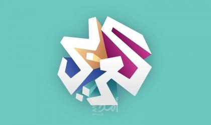 التلفزيون العربي الممول من قطر ينقل مقره من لندن إلى الدوحة