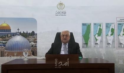 الرئيس عباس يعلن تشكيل لجنة إصلاح إداري برئاسة مستشاره القانوني