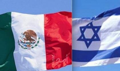 المكسيك تطلب من إسرائيل تسليم مسؤول كبير سابق
