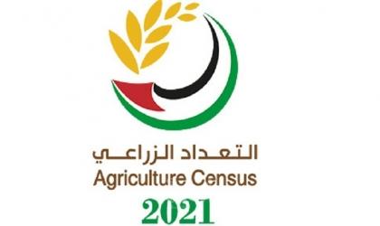 إطلاق مرحلة العمل الميداني للتعداد الزراعي في قلقيلية