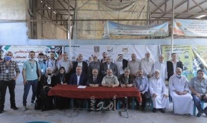 إطلاق التعداد الزراعي في غزة لعام 2021