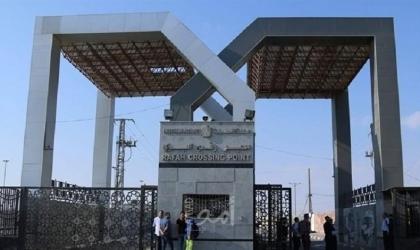 """داخلية حماس تنشر كشف """"التنسيقات المصرية"""" عبر معبر رفح"""