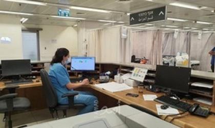 """يديعوت: هجوم إلكتروني على أنظمة حاسوب مستشفى """"هيلل"""" الإسرائيلي"""
