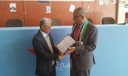 مجدلاني يٌهنىء الحزب الاشتراكي اليمني بالذكرى الـ43 للتأسيس
