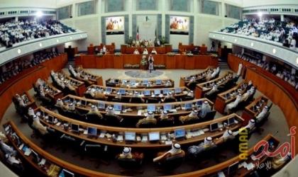 """""""محدث"""":  النيابة العامة تأمر بإخلاء سبيل 38 نائبا في مجلس الأمة الكويتي"""