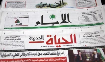 عناوين الصحف الفلسطينية 15/4/2021