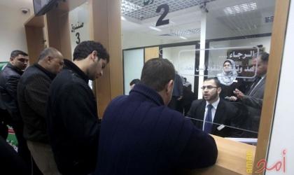مالية حماس تصدر تنويهاً حول آلية صرف رواتب الموظفين
