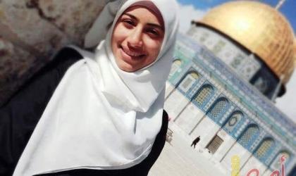 """سلطات الاحتلال تقرر إبعاد الفتاة """"آية أبو ناب"""" عن المسجد الأقصى"""