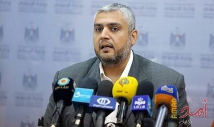 معروف: جهات مشبوهة في غزة نشطت خلال الساعات الماضية في نشر الإشاعات بشكل مدروس