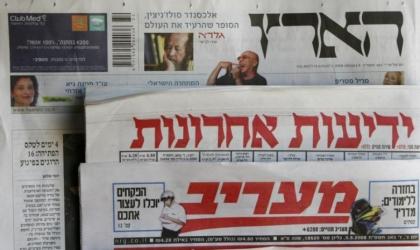 أضواء على الصحافة الإسرائيلية 2019-9-11