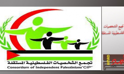 الشخصيات المستقلة: ليس لنا علاقة بأي من القوائم المرشحة وسندعم من يعرف الطريق إلى فلسطين
