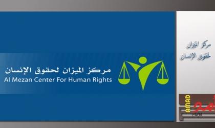 """""""الميزان"""" يطالب المجتمع الدولي بالضغط على قوات الاحتلال لوقف استهداف مكونات البيئة"""