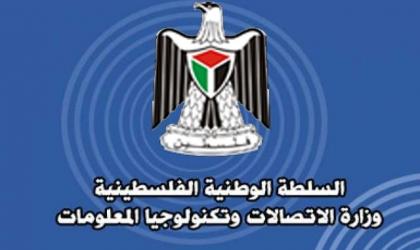 رام الله: وزير  الاتصالات يبحث آلية تطوير ناقل البيانات الفلسطيني
