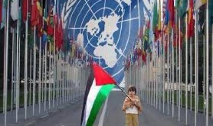 فلسطين تطلب عقد مؤتمر دولي لتعديل بروتوكول باريس