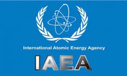 وكالة الطاقة الذرية: إيران نقلت غاز اليورانيوم إلى موقع فوردو