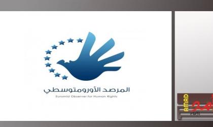 """الأورومتوسطي: توسّع دائرة استهداف النشطاء لتطال عوائلهم """"سابقة خطيرة"""" في العراق"""