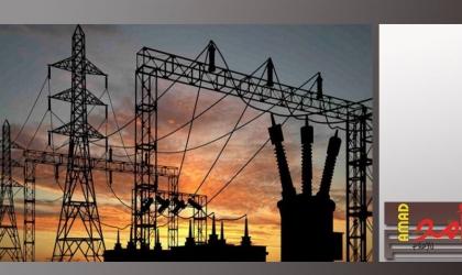 تنويه بخصوص جدول الأحمال اليومية من كهرباء قطاع غزة