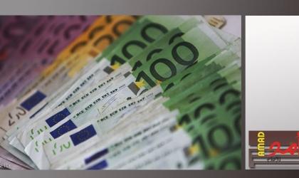 المفوضية الأوروبية تخفض توقعات النمو الاقتصادي لمنطقة اليورو