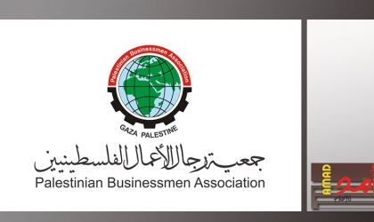 """""""رجال الأعمال"""": القدس عنوان وشرف الوطن ولا يجوز إجراء الانتخابات بدونها"""