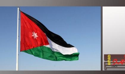 """الأردن: أمن الدولة يتسلم ملف """"الفتنة"""" وقضية باسم عوض الله والشريف حسن وآخرين"""