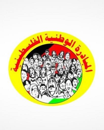المبادرة الوطنية: إغتيال الشهيدة داليا السمودي جريمة حرب بشعة