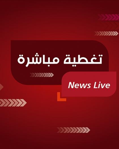 طائرات الاحتلال تستهدف شقة سكنية في حي الرمال وسط قطاع غزة