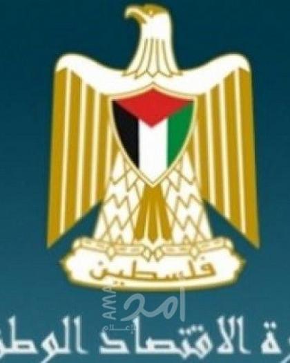 رام الله: وزارة الاقتصاد تضبط 1291 طن منتجات تالفة وتحيل 452 مخالفاً للنيابة العام المنصرم