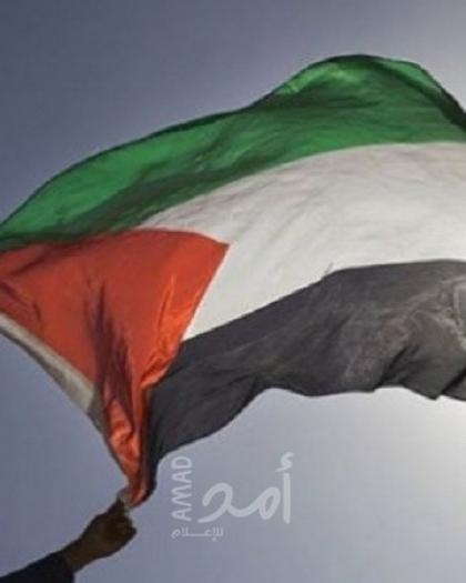 قوى وشخصيات فلسطينية تُحيي نضال الشعب الفلسطيني ونجاح الإضراب الشامل