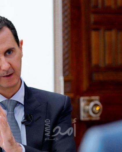 الأسد: يمكن أن نقيم علاقات طبيعية مع إسرائيل بشرط..!