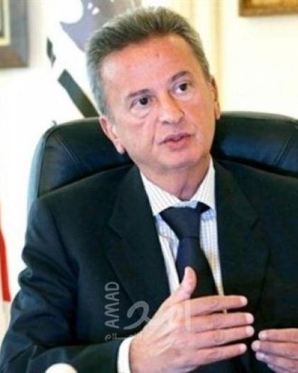 سلامة: أنا محافظ المصرف المركزي في لبنان وباسيل جبران حاكم البلد