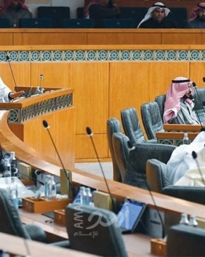 الكويت.. مرسوم أميري بتأجيل انعقاد اجتماعات مجلس الأمة مدة شهر