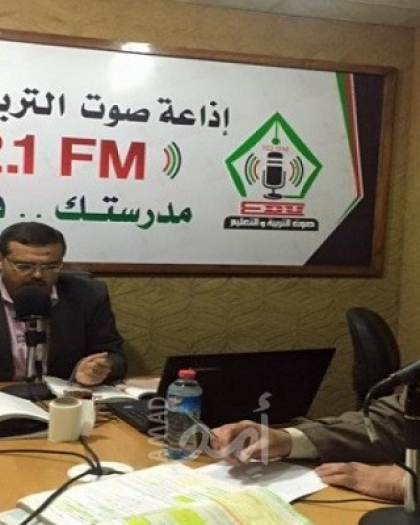 التعليم بغزة تعلن عن جدول الدروس الخاصة بالثانوية العامة