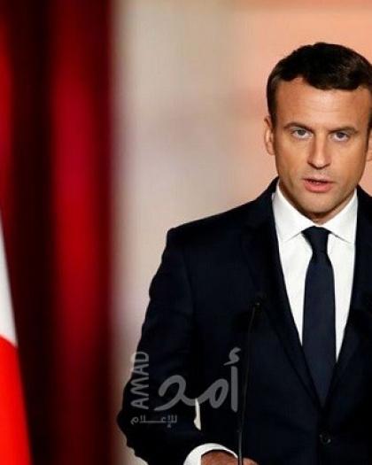 ماكرون يطالب إيران بالإفراج عن أكاديمية فرنسية