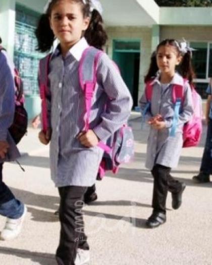 غزة: الأونروا تعلن عن موعد وتفاصيل بدء الفصل الدراسي الثاني