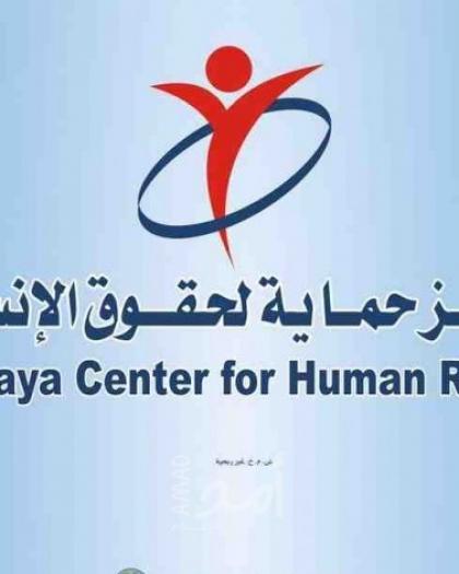 """""""حماية"""" يحمل جهاز الأمن الوقائي المسؤولية الكاملة عن مقتل المواطن """"أبو بشارة"""""""