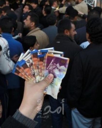 رام الله: وزارة المالية تعلن صرف رواتب موظفي السلطة بنفس النسب السابقة