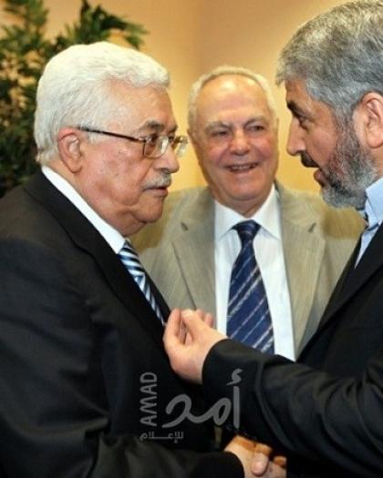 عباس يتلقى اتصال تهنئة بالعيد من مشعل ويؤكد على ضرورة وحدة الموقف ضد الضم